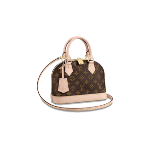 Luxe Luck - The luxury prize competition site - Louis Vuitton Alma BB